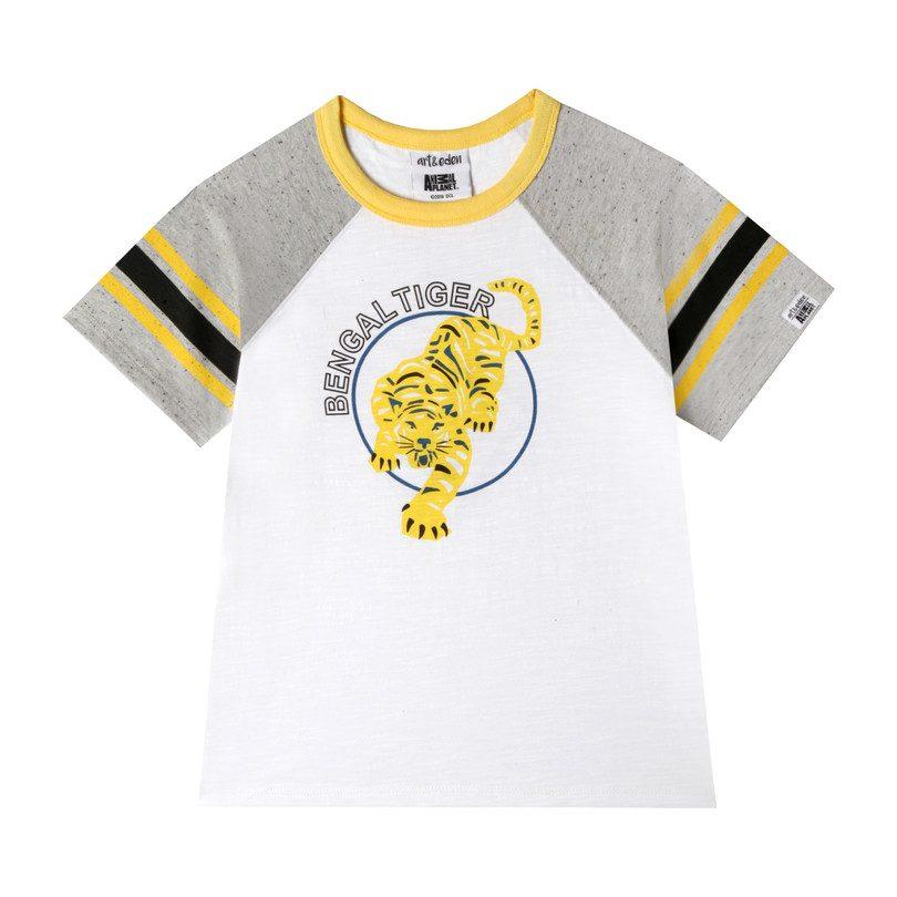 Animal Planet Ayden T-Shirt, Tiger