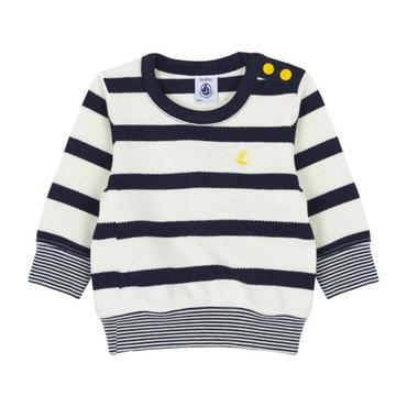 Petit Bateau Baby Piqué Sweatshirt With Yellow Snaps Navy Blue And White Stripes