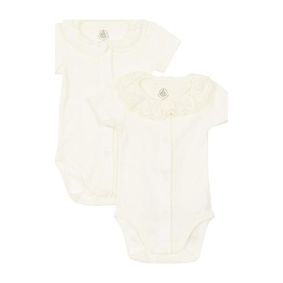 Petit Bateau Baby Set Of Two Short Sleeved Bodysuits With Collar White